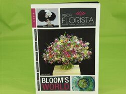 TISK PROFI FLORISTA 1/18 - velkoobchod, dovoz květin, řezané květiny Brno