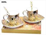 Komplet na espresso - velkoobchod, dovoz květin, řezané květiny Brno