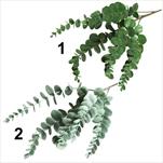 Eucalyptus umělý 74cm zelená mix - velkoobchod, dovoz květin, řezané květiny Brno